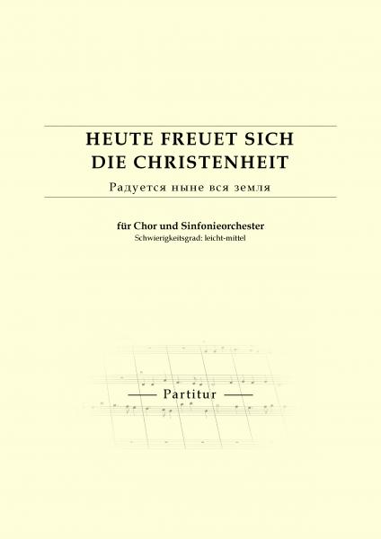 Heute freuet sich die Christenheit (mit Chor SATB)