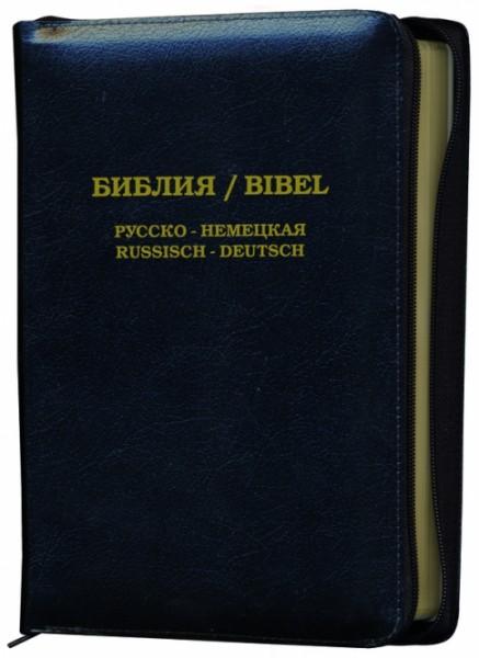 Die Bibel - Russisch-Deutsch, Leder, Goldschnitt mit integriertem Reißverschluss
