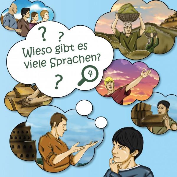 Pappbuch - Wieso gibt es viele Sprachen?