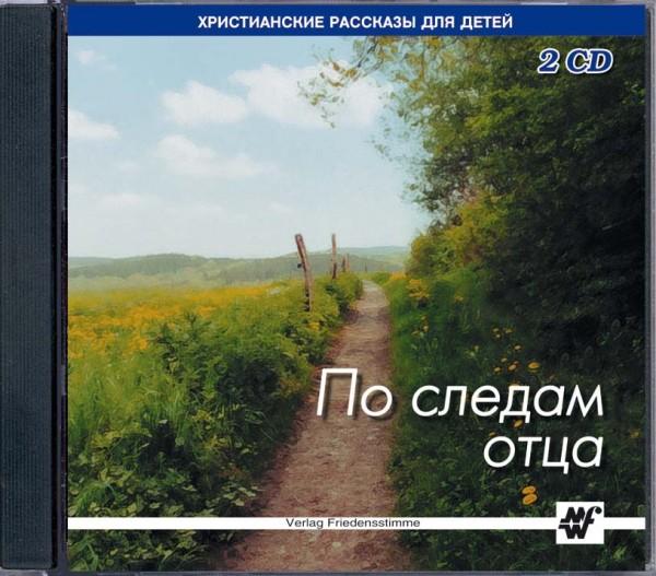 """Hörbuch 2 CDs """"Auf Vaters Spur"""" - russisch"""