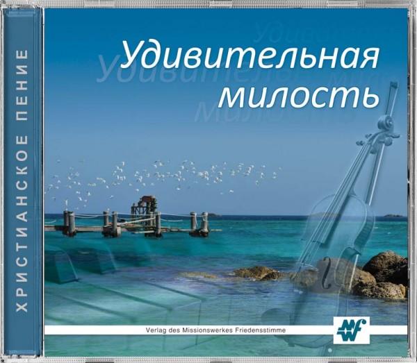 """Lieder CD """"Erstaunliche Gnade"""" - russisch"""