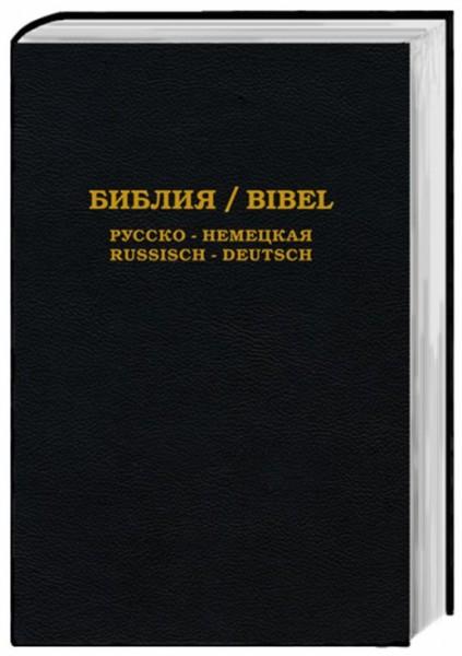 Die Bibel - Russisch-Deutsch, Hardcover