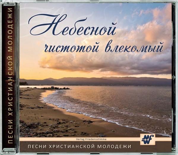 """Lieder CD """"Mich lockt des Himmels reine Höhe"""" - russisch"""